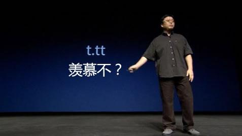 从T.TT域名被收购谈域名投资的理性与机遇