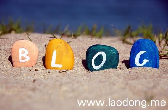 8招教您如何写出吸引用户的博客内容